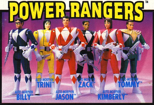 Power Rangers Toy Theater